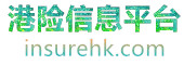 香港保险_重疾险_理财分红险_香港银行开户-香港保险信息平台